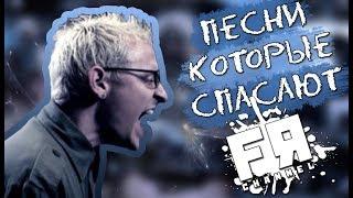 Повседневная Жизнь В Текстах РОК Музыкантов