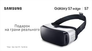 Samsung Galaxy S7 edge | S7 - предзаказ