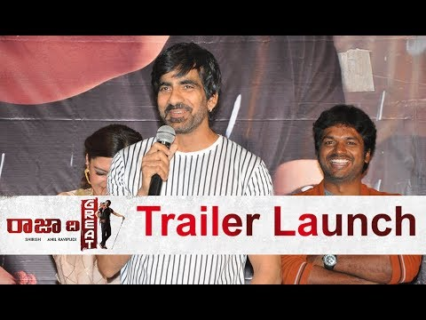Raja The Great Trailer Launch