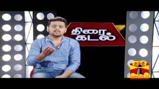 Name 'AJITH' is Enough to Hit the 1st place in Boxoffice | Thanthi Tv | VJ MUBASHIR
