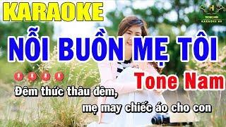 karaoke-noi-buon-me-toi-tone-nam-nhac-song-trong-hieu