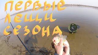 Отчет о рыбалке генезис 2020 киев