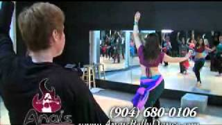 ANAIS Belly Dance Studio Commercial