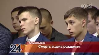 В Альметьевске женщина убила знакомого и 10 дней хранила труп в квартире