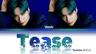 TAEMIN (テミン) - Tease (Color Coded Lyrics Kan/Rom/Eng/歌詞)