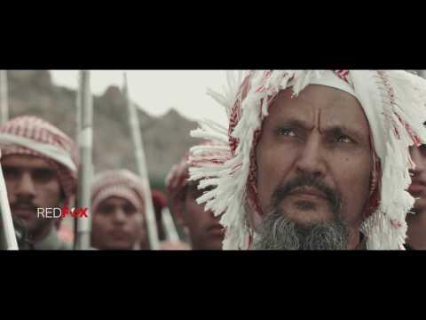 فيلم : تعشير | Taashier