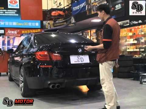 BMW F10 電動尾門操作展示