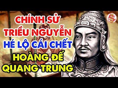 Chính sử triều Nguyễn hé lộ về cái chết của vua Quang Trung