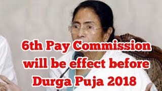 714. W.B 6th Pay Commission will be effect before Durga Puja 2018 - Video Youtube
