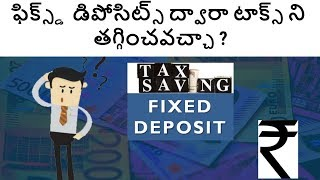 Fixed Deposits in Telugu - Tax Saving FD - Money Doctor Show on TV5 Telugu | EP3