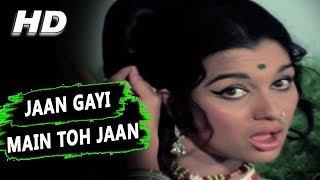 Jaan Gayi Main To Jaan Gayi | Asha Bhosle | Naya Raasta