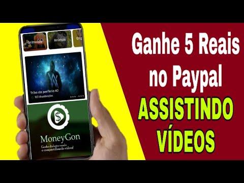O QUE! Ganhe 5 Reais Assistindo Vídeos - Como Ganhar Dinheiro no Paypal