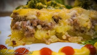 Мясная запеканка с овощами. Рецепт приготовления. Запеканка с фаршем, картофелем и брокколи.