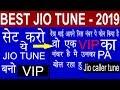 Top Jio Tune 2019 - Dekh Bhai Aapne Jis Number Pe Phone Kiya Hai Wo Ek VIP Ka Number Hai