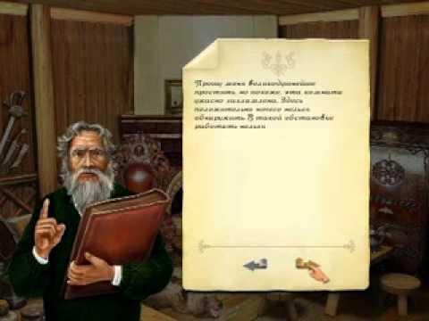 Скачать игру академия магии 1 через торрент