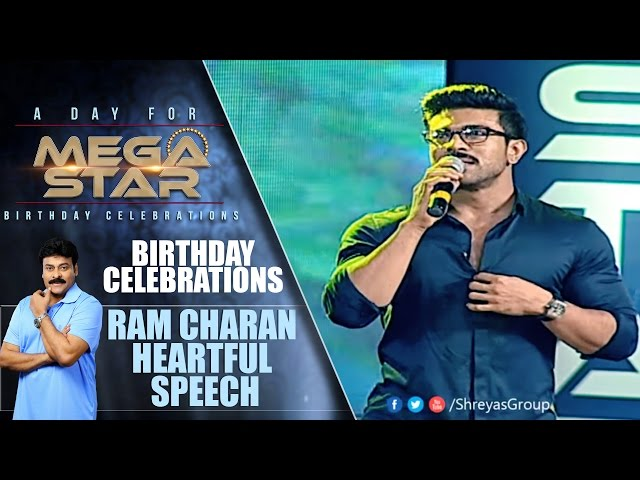 Ram Charan Heartful Speech | Chiranjeevi Birthday Celebrations