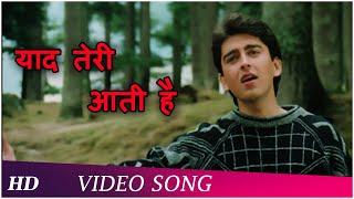 Yaad Teri Aati Hai | Aa Gale Lag Jaa Song | Jugal Hansraj