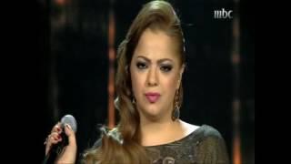 اغاني حصرية اسال روحك سهر ابو شروف مع السيجمنت تحميل MP3