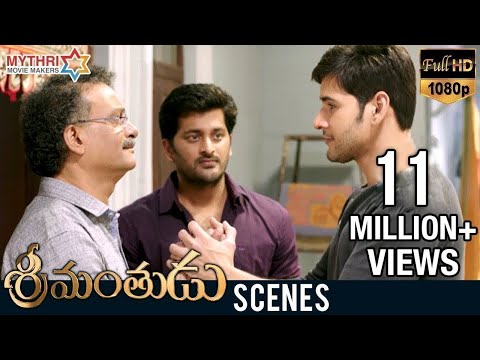Mahesh Babu helps his EmployeeSrimanthudu Movie ScenesJagapathi BabuKoratala SivaDSP