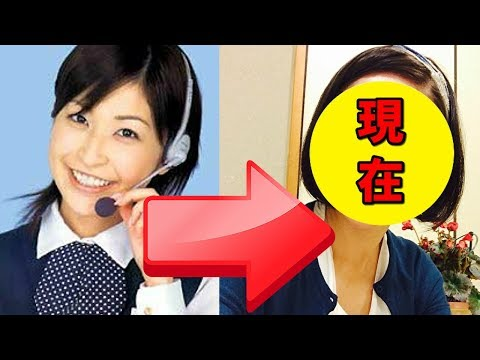 小野真弓、アコムCM時から現在までの変貌に驚愕!