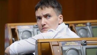 Савченко за 90 секунд положила всю зраду на лопатки Верховна Рада