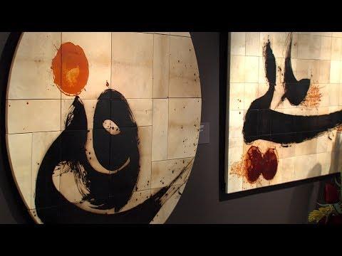 العرب اليوم - شاهد: معرض الخط العربي بين الحركات الفنية والنصوص النقدية في الرباط