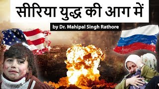 Syrian War Explained - A Multi-Sided Armed Conflict - सीरिया युद्ध की आग में - Current Affairs 2018 - Video Youtube