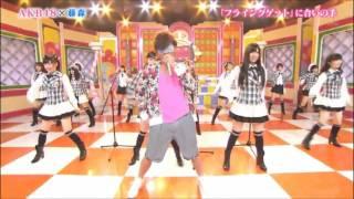 AKB48フライングゲット合いの手オリラジ藤森高画質版