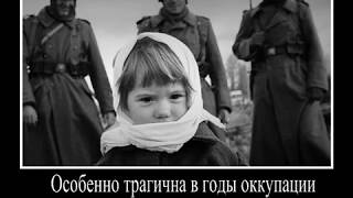 Невероятная история спасения детей в годы войны