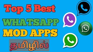 TOP 5 BEST MOD WHATSAPP IN 2020 IN TAMIL#BEST WHATSAPP FOR CHATTING IN TAMIL 2020...