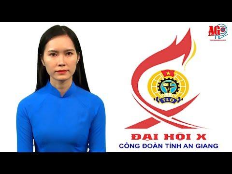 Chủ tịch LĐLĐ tỉnh Nguyễn Thiện Phú trả lời phỏng vấn về công tác chuẩn bị Đại hội Công đoàn tỉnh lần thứ X