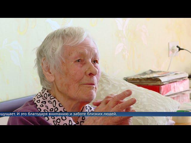 Розе Медведевой 90 лет