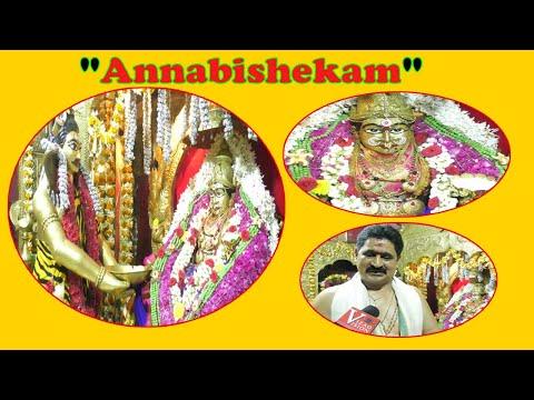 Sri Adi Shakti Naga Devi Amma Shakambari with