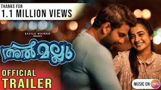 Al Mallu Trailer