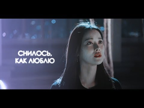 Asian Multicouples - Снилось, как люблю (with Danuta)