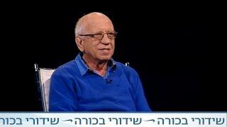חוצה ישראל עם קובי מידן - פרופ' דן מירון