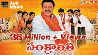 Download Video Sankranti Full Length Telugu Movie || Venkatesh, Srikanth, Sneha || Ganesh Videos DVD Rip.. MP3 3GP MP4