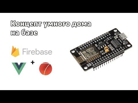 Sending data from ESP8266 to Firebase Realtime Database (NEW