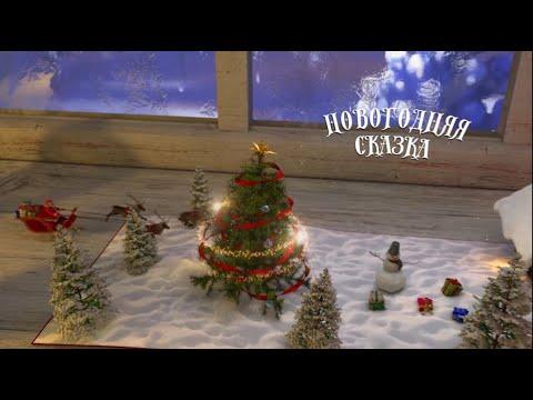 Новогодняя Елка в Детском садике №202