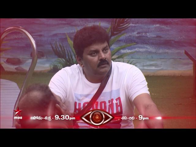 Bigg Boss Telugu – 18th July 2017 – Full Episode  | Maa TV |  Day 2