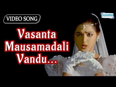 Download Vasantha Masadalli Vaali Kannada Movie Song Sudeep
