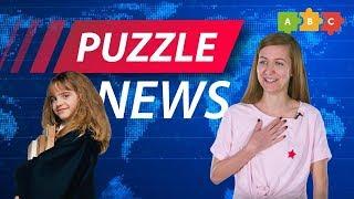 Puzzle News: лучшее об английском за неделю | 4 выпуск