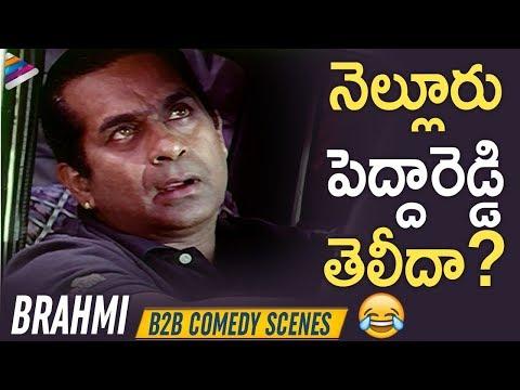 Brahmanandam Back To Back Best Comedy Scenes | Anaganaga Oka Roju Movie | Brahmanandam Comedy Scenes