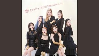 OH MY GIRL - Etoile (Korean ver.)
