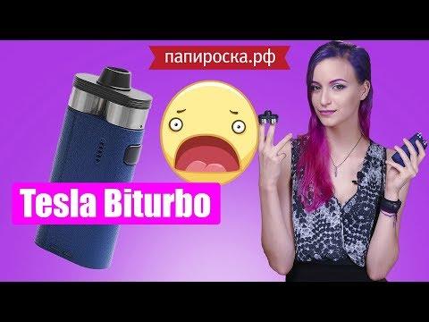 Tesla Biturbo Mech Kit - набор (механический мод + обслуживаемый атомайзер) - видео 1
