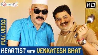 Chef Venkatesh Bhat talks about Queen Elizabeth and Rajinikanth | Heartist Full Video | Bosskey TV