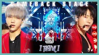 [Comeback Stage] SUPER JUNIOR  - I Think I , 슈퍼주니어 - I Think I Show Music core 20191026