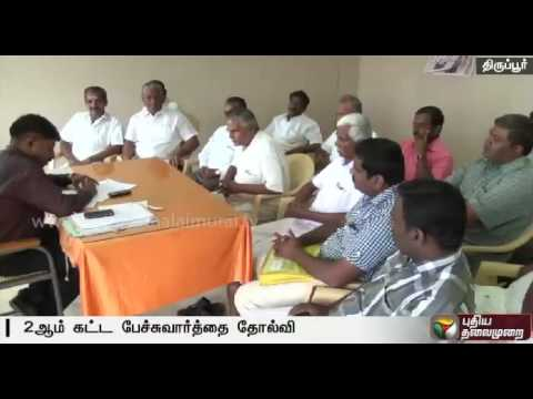 Talk-between-Jewellery-manufactures-and-Loom-owners-ends-in-failure-for-the-2nd-time-Tirupur