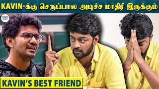 Kavin and Losliya-க்கு பெரிய சண்டை கண்டிப்பா வரும் - Kavin's Best Friend Raju Opens Up | LittleTalks