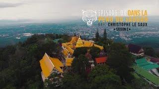 E-Motion Trail Saison 2 Episode 8 - Dans la peau du Jaguar avec Christophe Le Saux